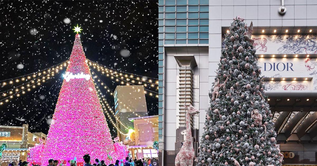 全台最美9株聖誕樹給你滿滿節慶感!聖誕節前後一定要走一遭
