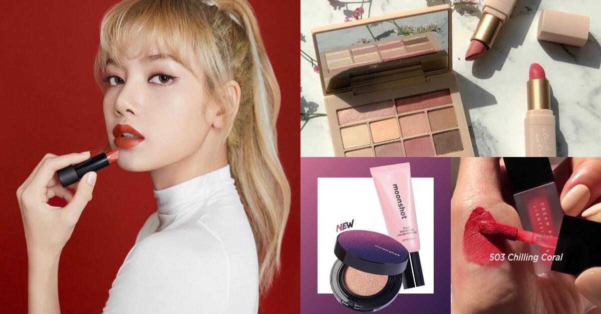 想跟BLACKPINK、劉寅娜一樣美?就快跟上韓妞瘋搶的韓國彩妝 Moonshot!