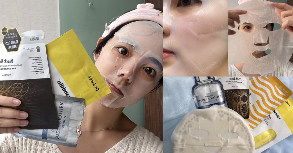 【神儂實驗室】開架面膜大比拚!生物纖維面膜是甚麼?能抓緊皮膚細紋是真的嗎?實測結果超驚人