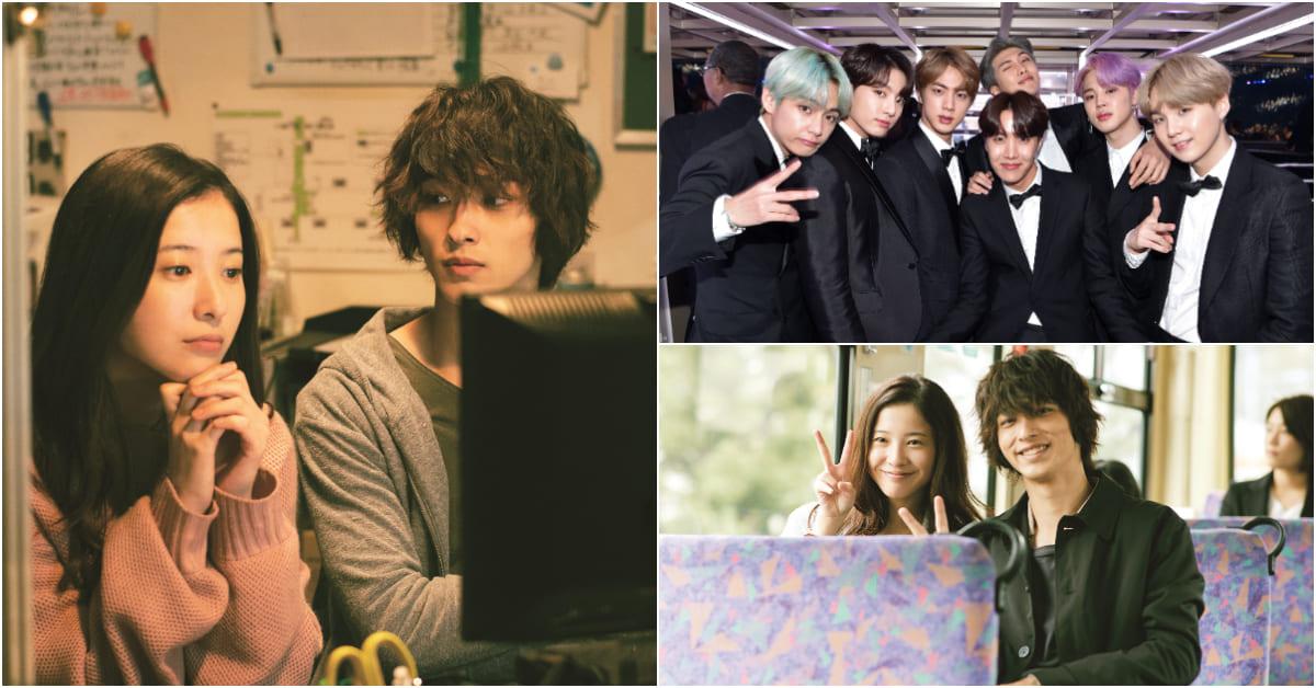 BTS首度獻唱主題曲!吉高由里子、橫濱流星《想見你的愛》催淚登場,田柾國參與作曲