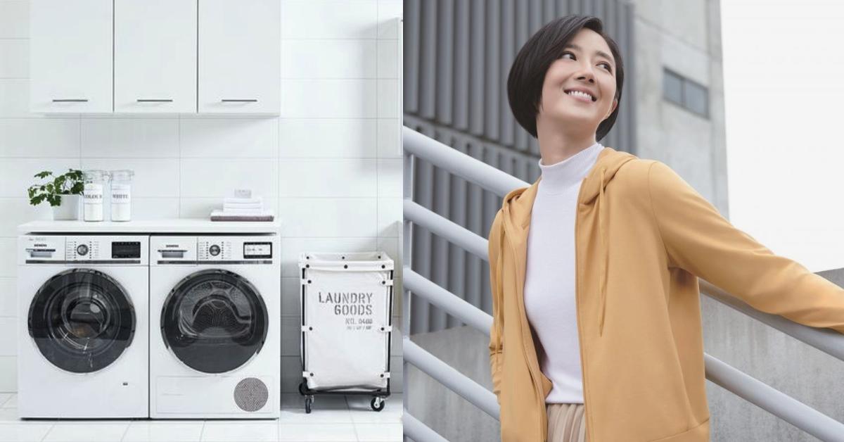 「發熱衣」清洗方式4大禁忌!用熱水最致命,洗錯一次保暖度馬上降低70%