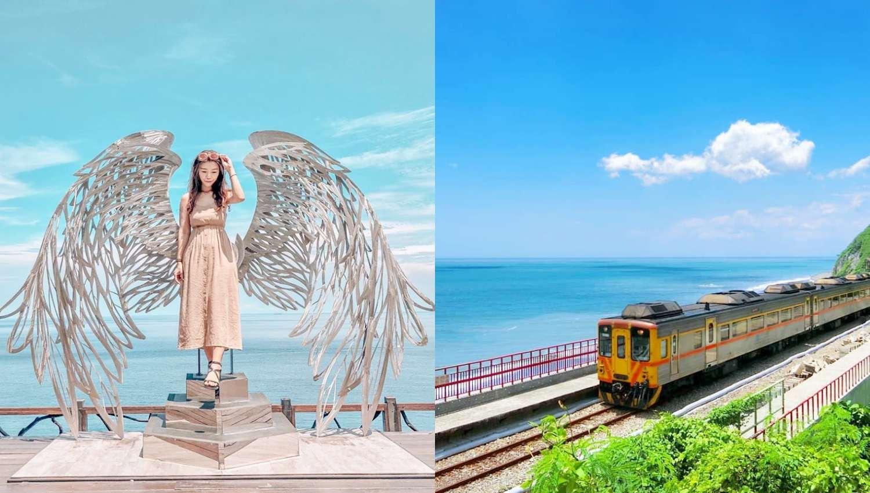 IG爆紅「天使之翼」在台灣!台東多良車站3公尺高翅膀升級,襯太平洋景色美翻