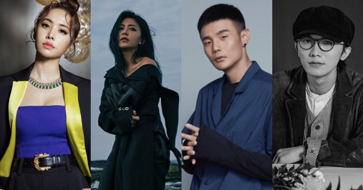 第30屆金曲獎入圍名單公布!蔡依林、艾怡良角逐女歌手,李榮浩、謝震廷拼男歌手