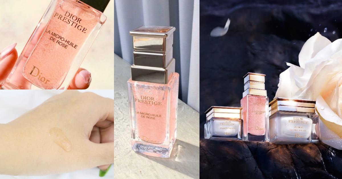 Dior花蜜系列值得買嗎?1ml就要200元卻是專櫃回購王,「它」到底有何神奇魔力?