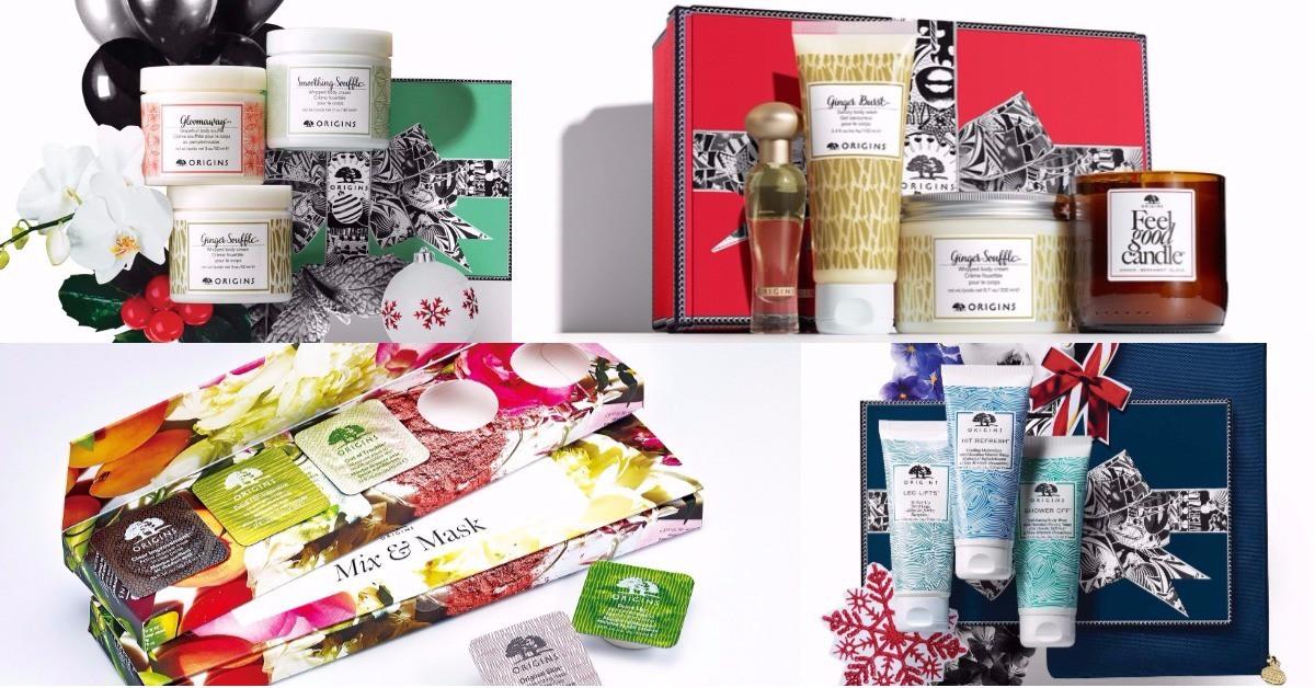 薑薑薑薑!Origins品木宣言8款最有溫度的聖誕禮盒,而且CP值超級高