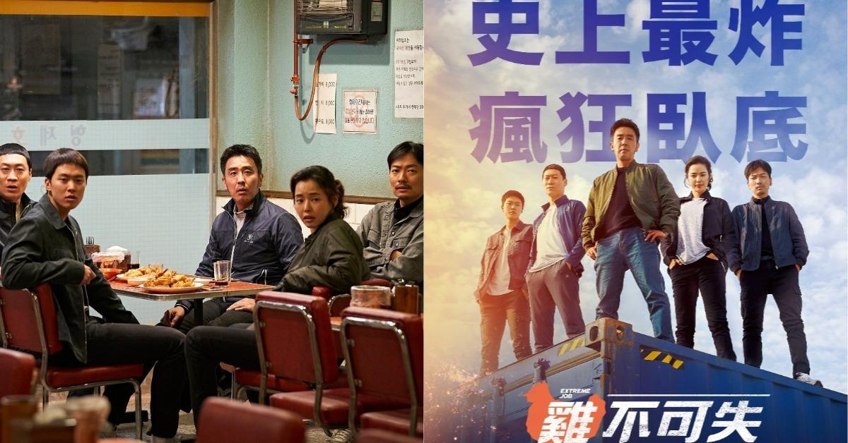 票房更勝《與神》!讓人想一看再看的療癒系韓國電影《雞不可失》