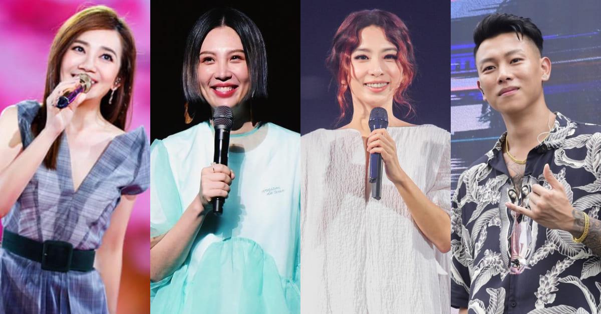 2020金曲獎亮點搶先看!Hebe、瘦子、梁靜茹、林俊傑輪番表演,魏如萱《你啊你啊》特別版登場