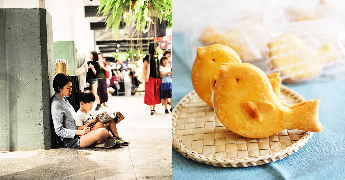 小文青的週末提案:走走松菸的「島作市集」,七個必逛攤位重點一次看