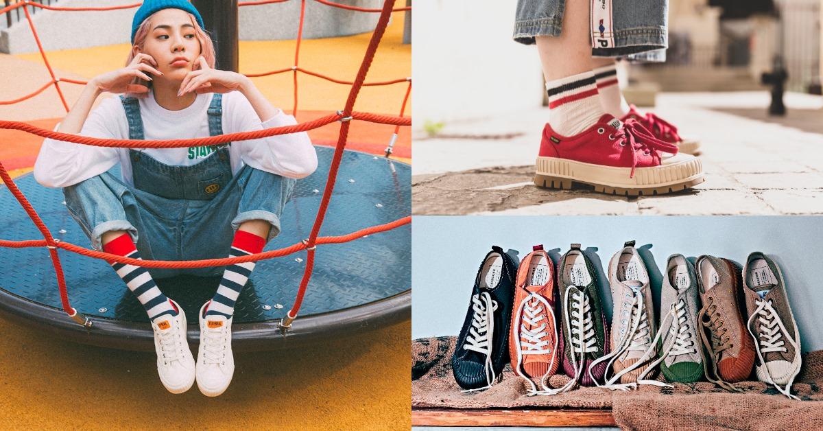 2020年厚底鞋繼續夯!餅乾鞋升級款「巧克力鞋」偷增高2倍,泰奶、紅絲絨榮登必買色