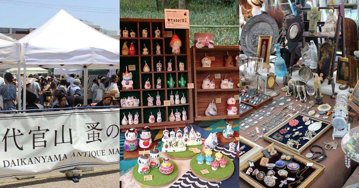 讓雜貨、古董控都為之瘋狂,精選6 個日本旅遊必逛「創意市集」!