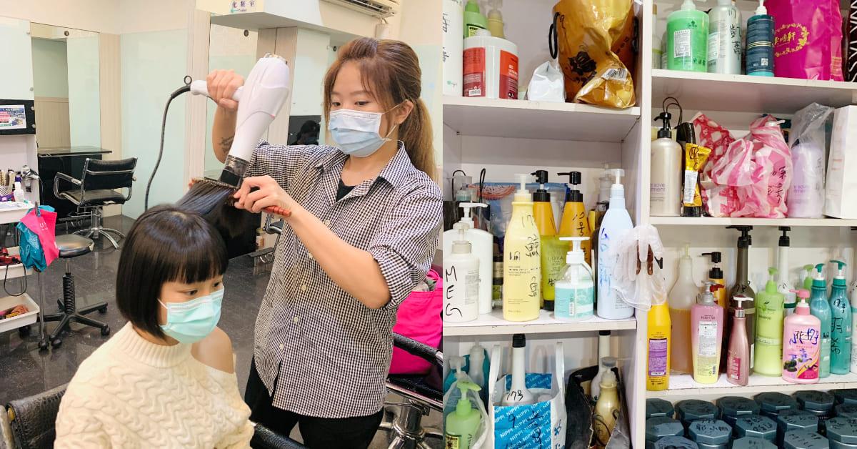 【洗頭時間】林森北路「笛鈴美髮」營業到午夜後!40年功夫洗出整面牆的老客人