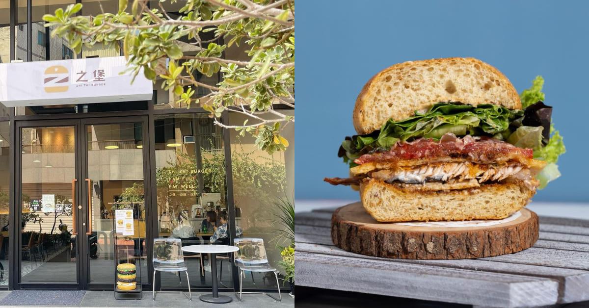 台南美食推薦「之堡」,古都美味夾進漢堡裡!「乾煎虱目魚肚漢堡」挑嘴台南人也愛!