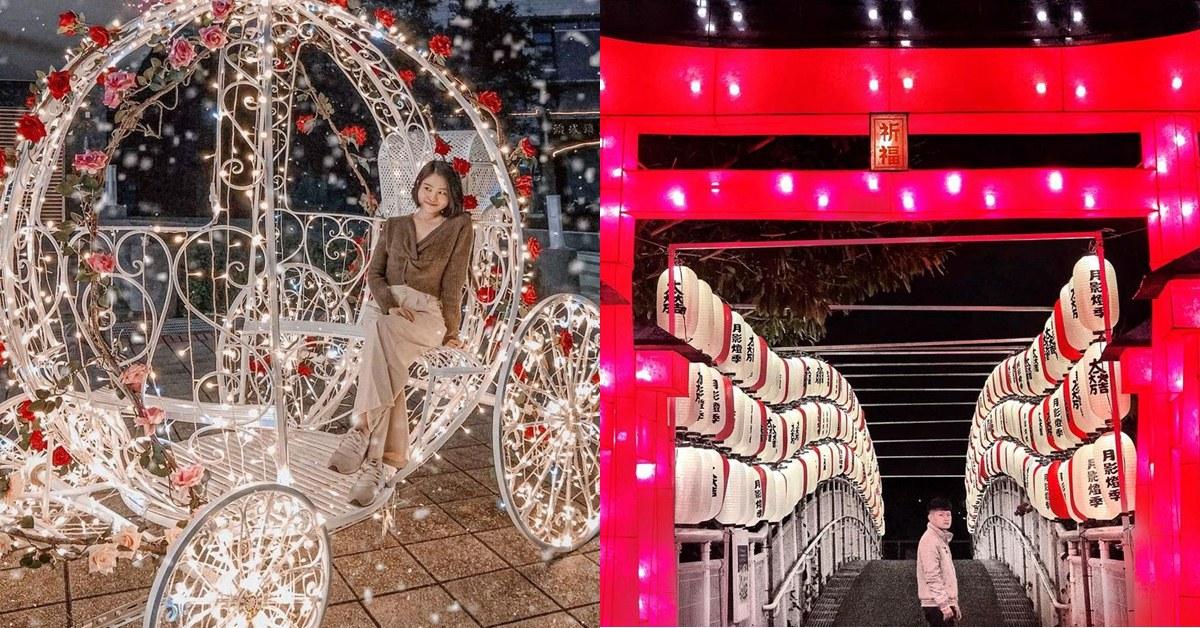 2021全台元宵燈會這樣玩!北中南9大燈會看點、時間懶人包全都整理給你