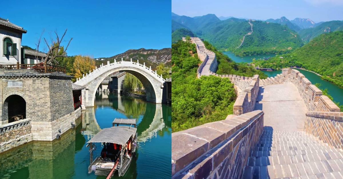【中國】萬里長城怎麼玩?萬里長城交通、景點一日遊、門票、周邊景點行程完整介紹!