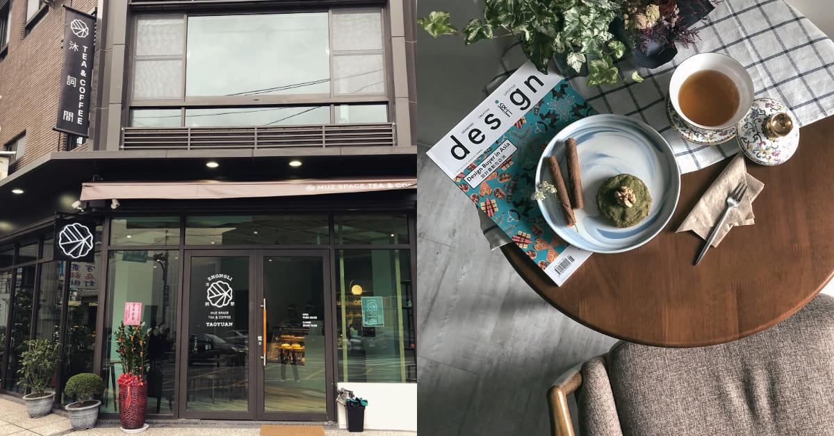 中壢咖啡廳推薦「沐詞間」,綠豆糕、品茶、占卜......就像榕樹下的咖啡,滿滿的人情味