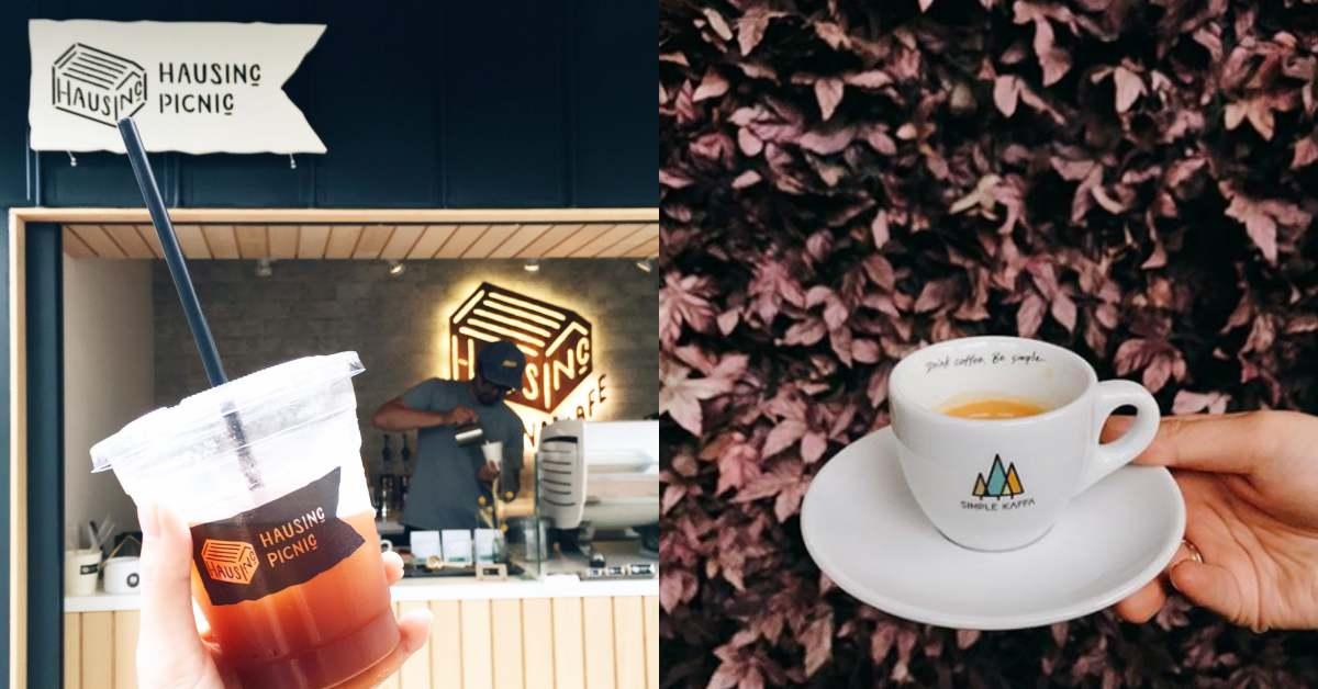 「台灣25間最佳咖啡店」出爐!林俊傑、周子瑜媽媽名店都上榜!第一名竟然又是「它」!