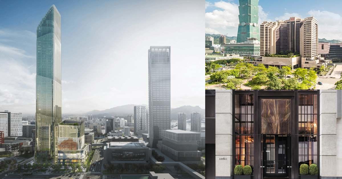 李敏鎬、BIGBANG都下榻,30週年慶前夕,台北君悅確定不改名,坐穩信義計劃區規模最大星級酒店