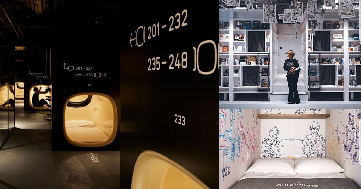 一個人遊東京不寂寞!6間設計感膠囊旅館美到不想住飯店