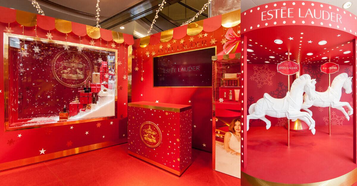 雅詩蘭黛幸福樂園開跑!聖誕限定禮盒,客製化唇膏,將祝福寄給心上人