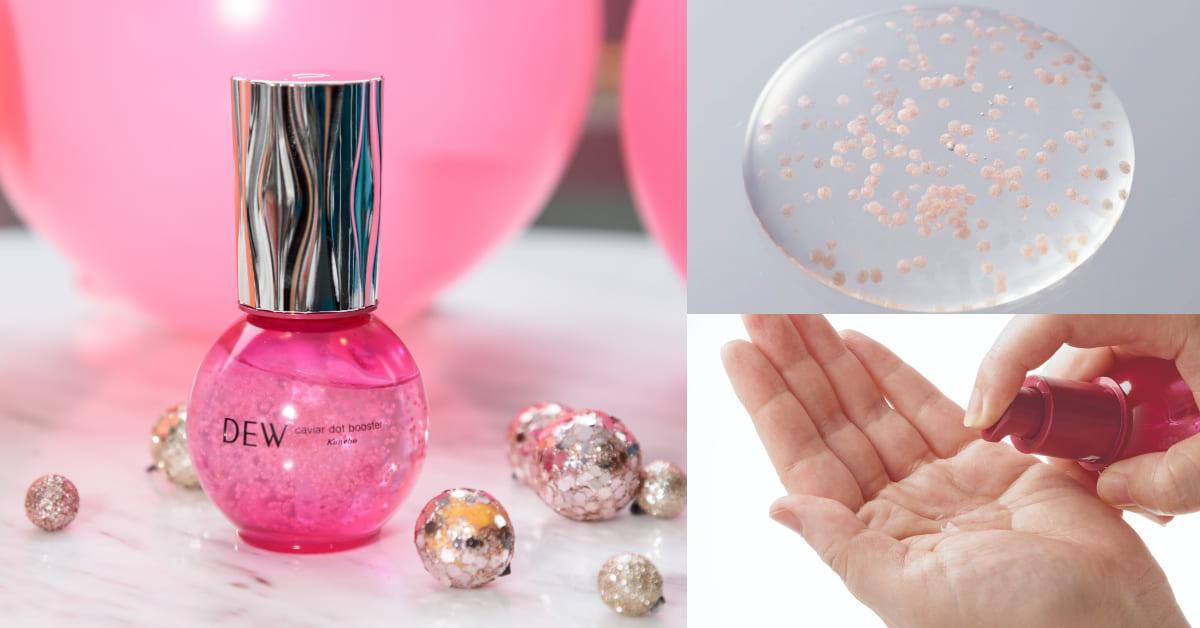 玻尿酸保養原來要這樣用!佳麗寶DEW超夢幻粉紅泡泡前導精華,日本女生超愛用