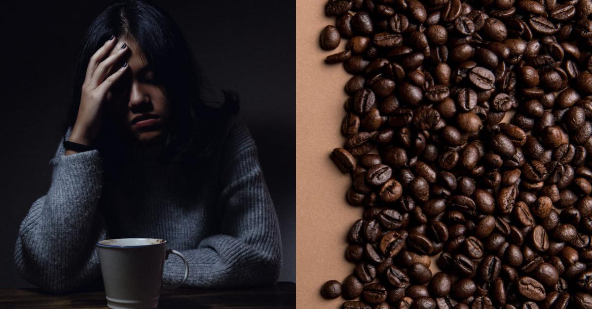 一天可以喝幾杯咖啡?營養師曝「咖啡因過量8大警訊」!不一定提神,還可能越喝越累