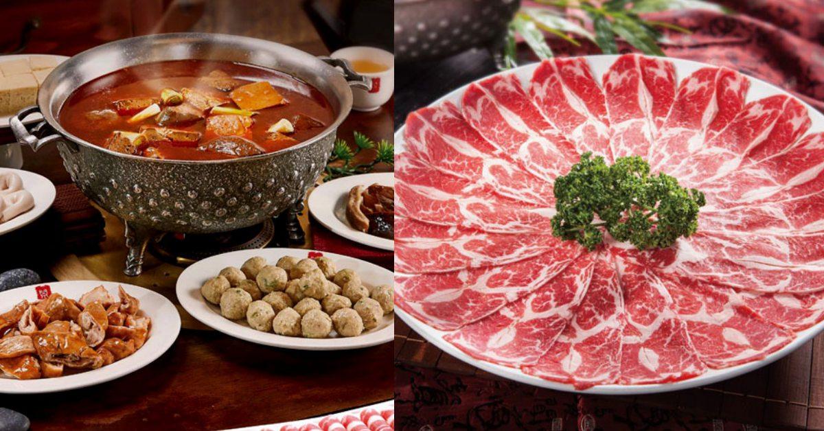 冬天必吃鍋物推薦!台北必吃《鼎王》麻辣鍋,除了吃到上等肉片還有機會抽大獎?