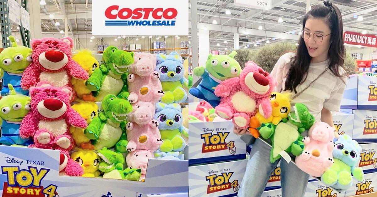 Costco《玩具總動員玩偶》萌翻天!熊抱哥、三眼怪、火腿豬一次抱走,每隻竟150元有找!