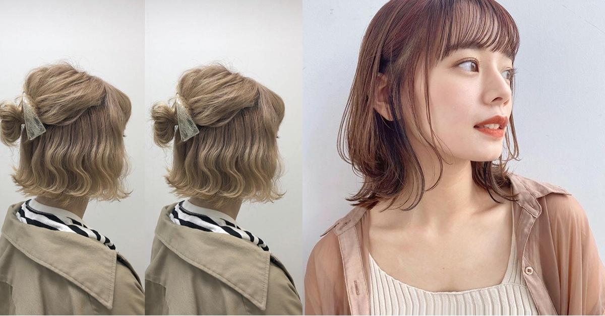 懶人必收!5款超EASY「短髮造型」提案,從簡單捲度到編髮都有