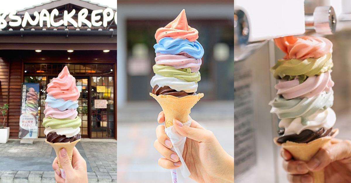 滿滿的少女心噴發!彰化「彩虹霜淇淋」,不只擄獲妳的味蕾更要滿足視覺的饗宴