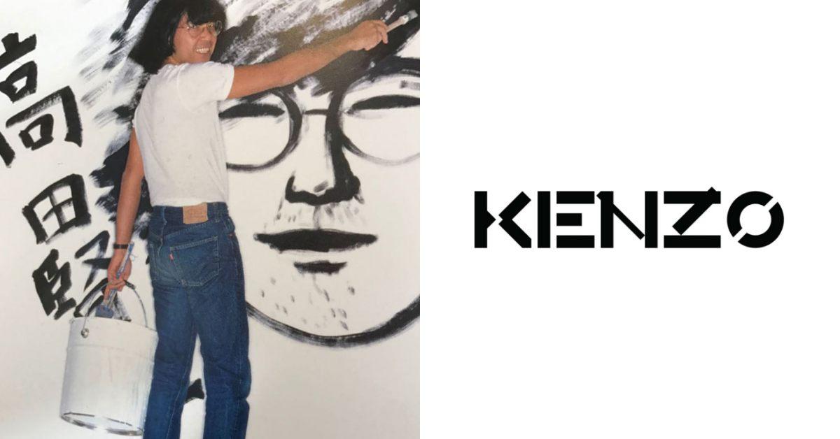Kenzo創辦人高田賢三染疫過世享壽81歲!奠定日本設計師揚名國際的第一人