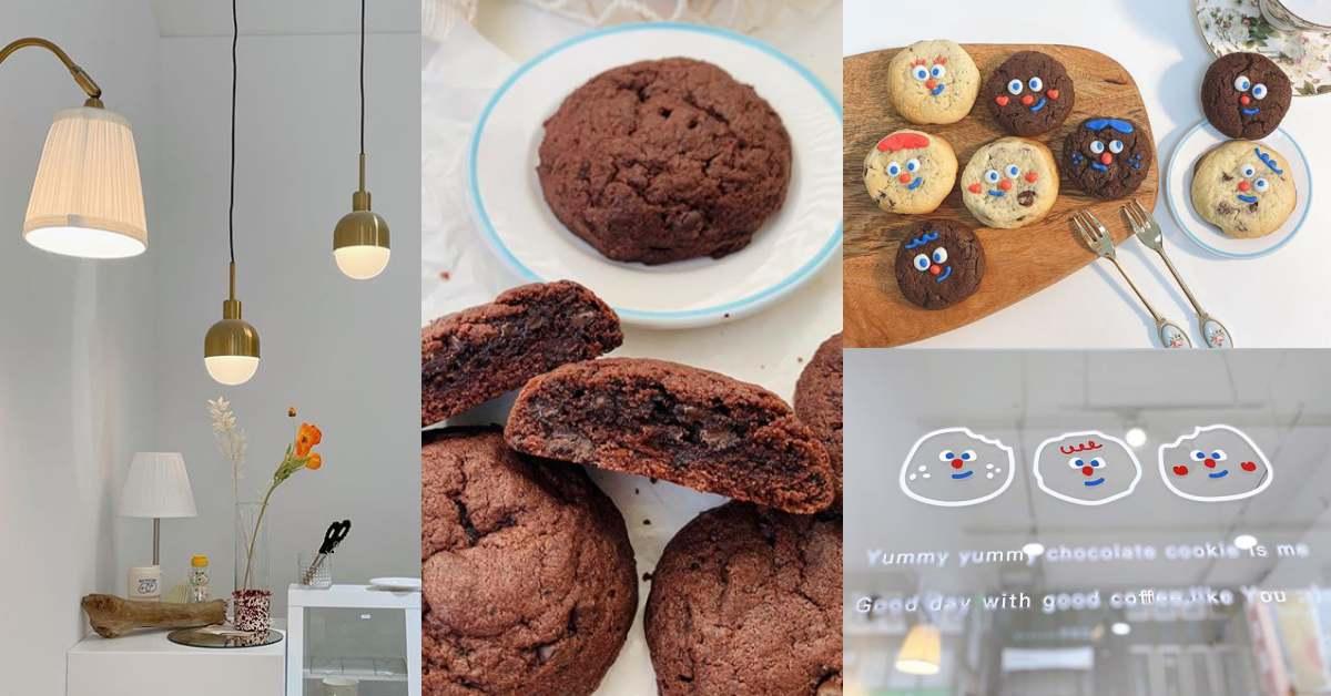 士林夜市甜點推薦「Old Soul 老靈魂」,巧克力軟餅乾是強項,未開幕已爆紅!