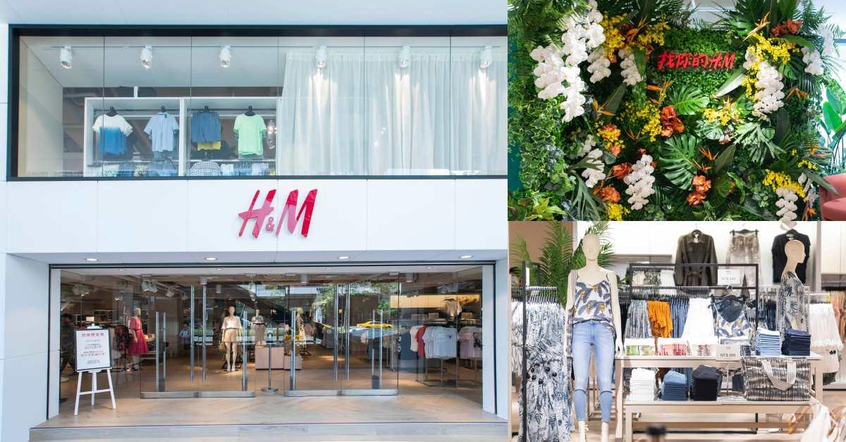 H&M挺進一級戰區!不畏與Zara、Uniqlo及GU當鄰居,競爭力用「這3招」站穩陣腳