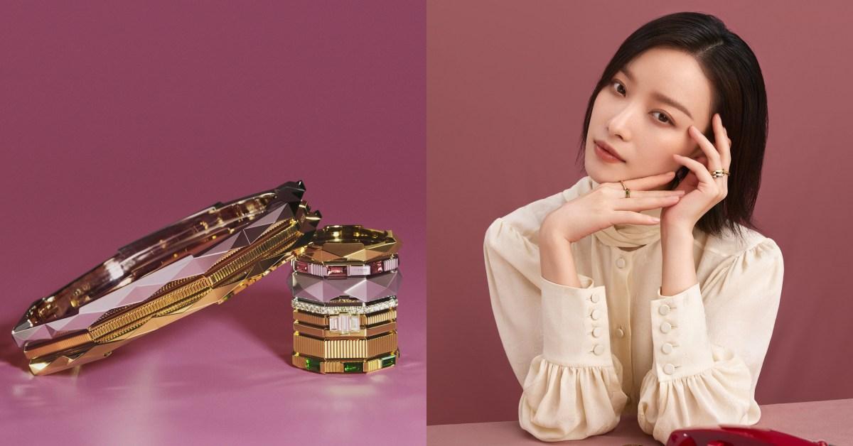 Gucci巴黎世家聯名後搶攻珠寶腕錶市場!全新珠寶「螺絲帽戒」男女通吃 ,競爭品牌開始剉著等!