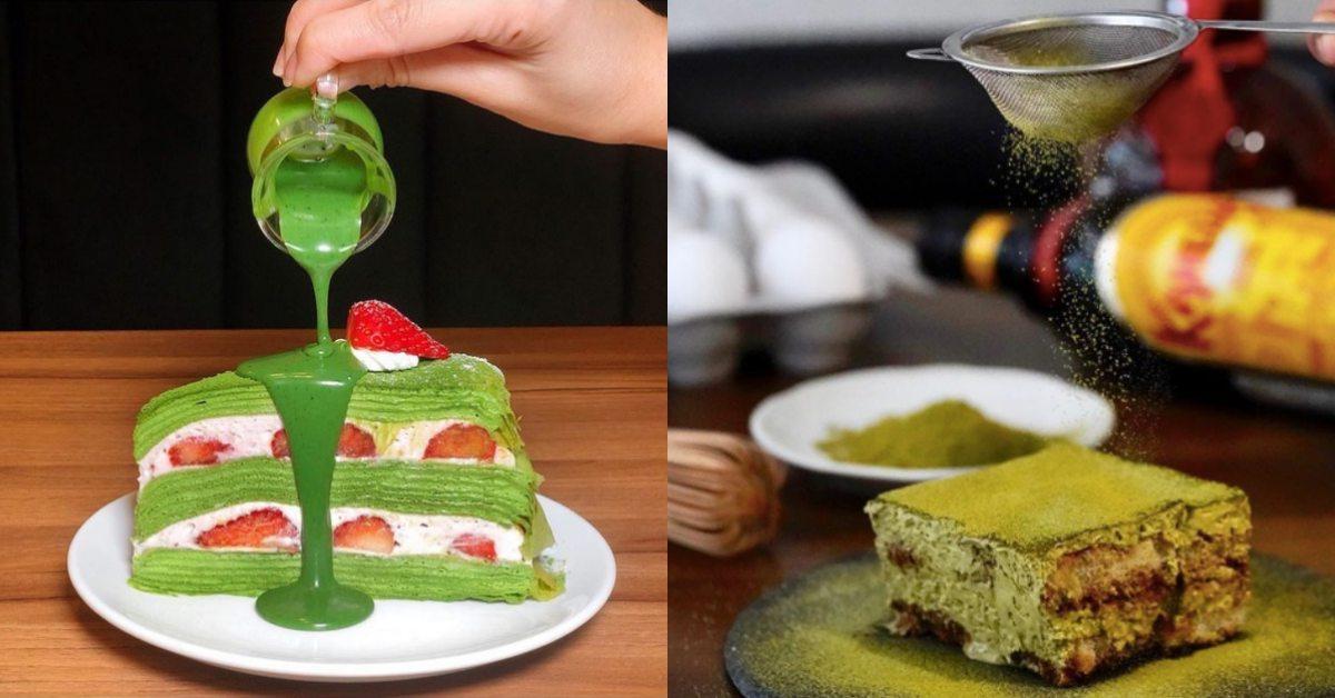 半凝固爆漿誘惑!盤點台北隱藏版「抹茶甜點」清單推薦,這4間吃過才是行家