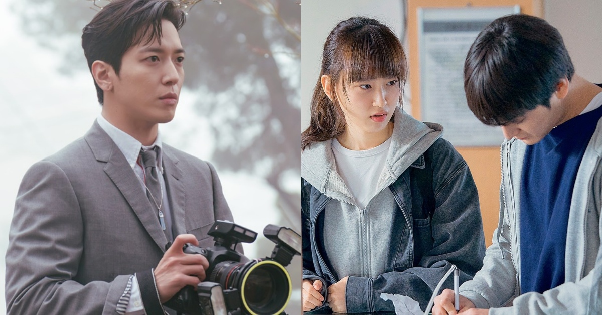 4月韓劇推薦Top5!《Law School》金汎超逆齡造型,《大發不動產》張娜拉、鄭容和挑戰驅魔喜劇!
