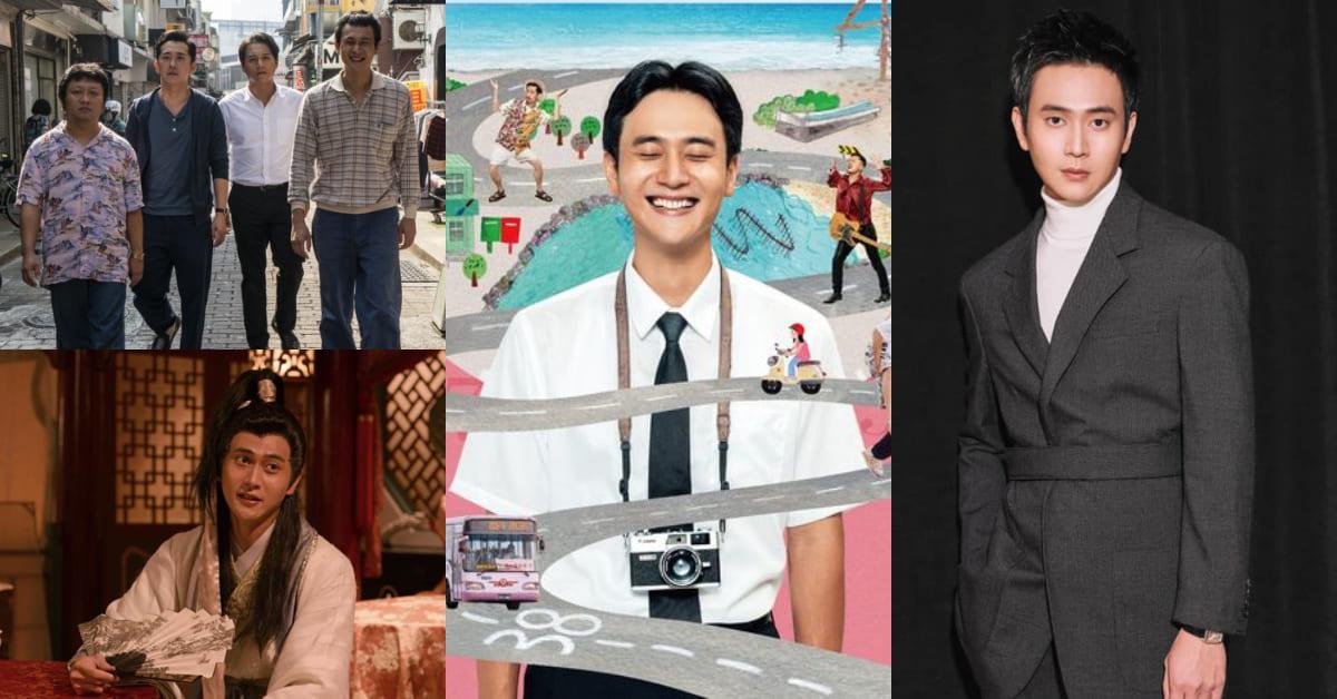 《無聲》、《同學麥娜絲》2020七部電影都有他!劉冠廷金馬呼聲高