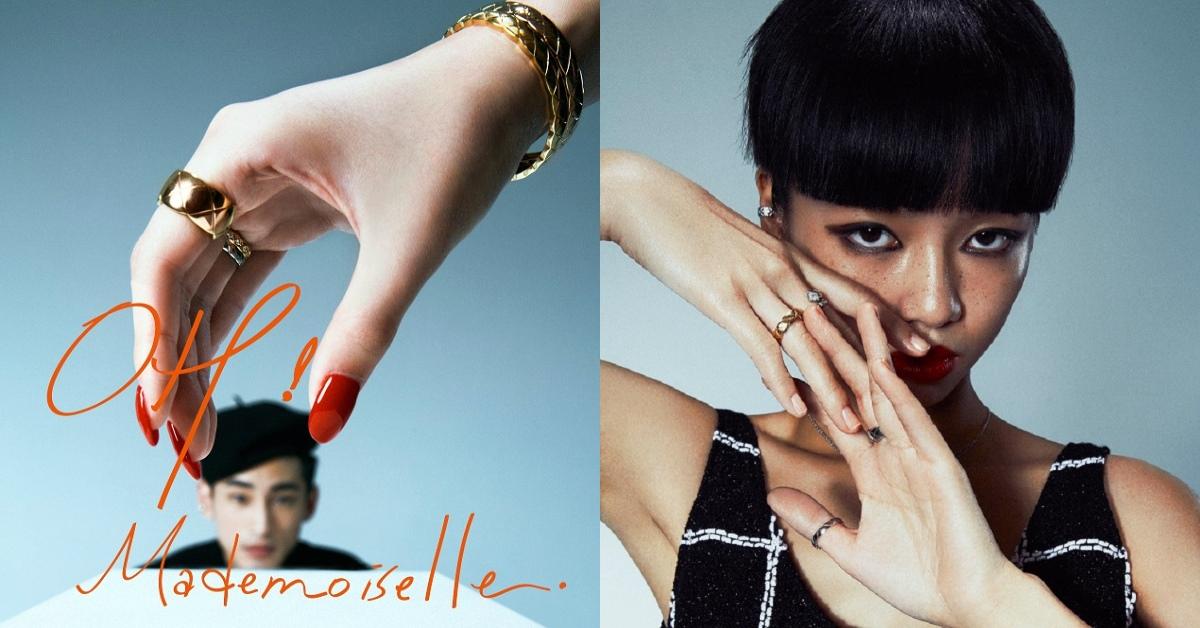 Chanel打破既定公式!人氣新生代演員「章廣辰」、 「王渝屏」詮釋情竇初開的Crush