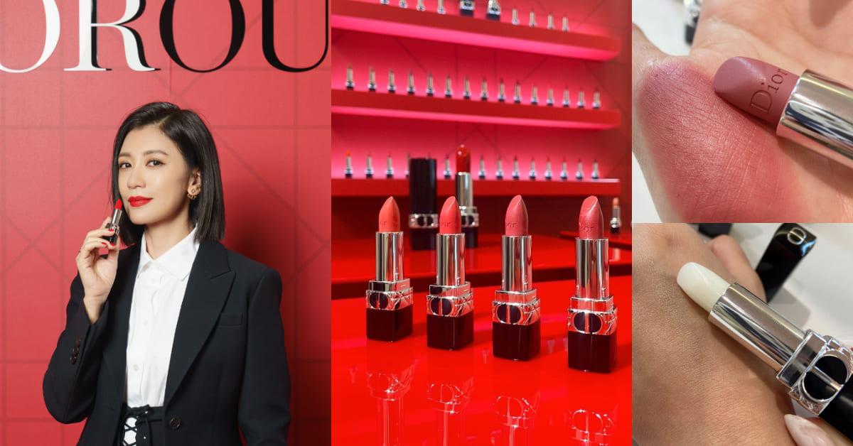 Dior護唇膏天然成分直逼滿分!經典藍星唇膏再升級,賈靜雯包包必備色號是這支