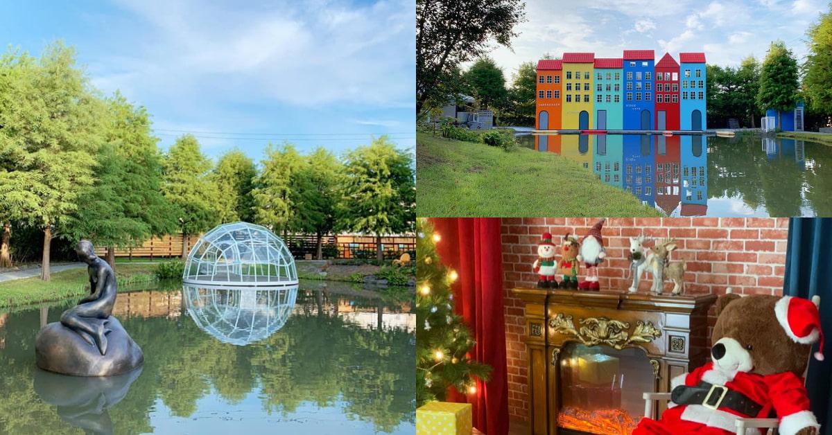 宜蘭打卡新景點「伊格魯童話森林」!美人魚銅像、透明冰屋,迪士尼先不用去了!