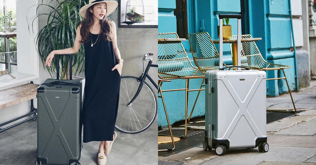 近期攻佔IG的行李箱品牌是「它」!Georg Jensen推旅具只在台灣獨賣