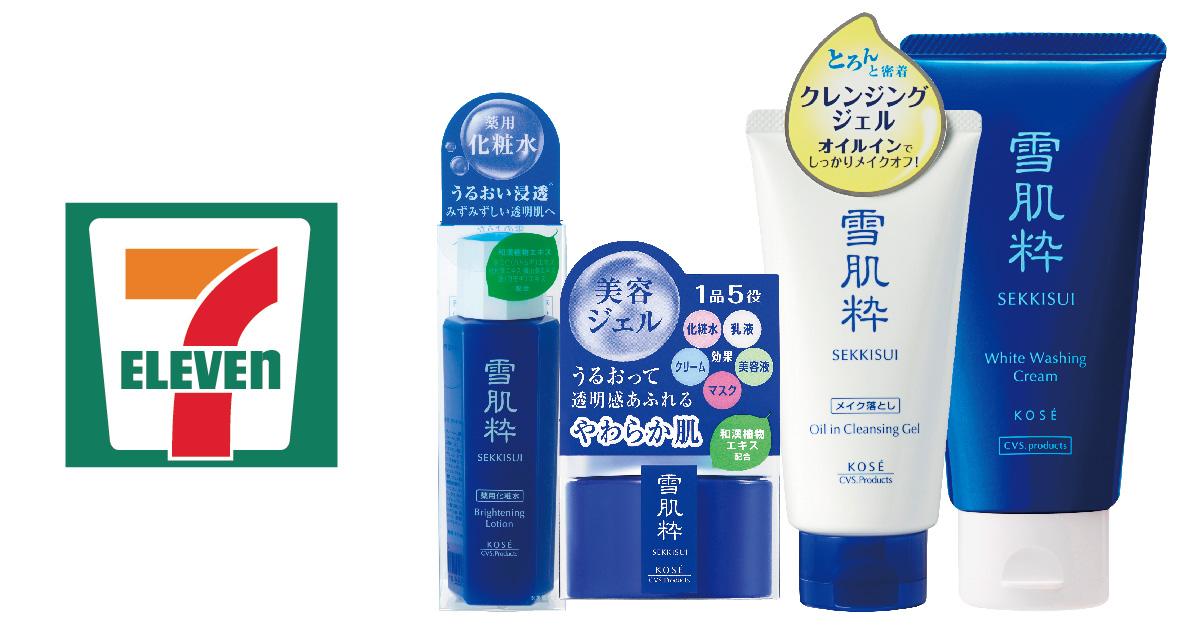 日本保濕聖品「雪肌粹」來台7-11獨家販售!快跟代購說再見