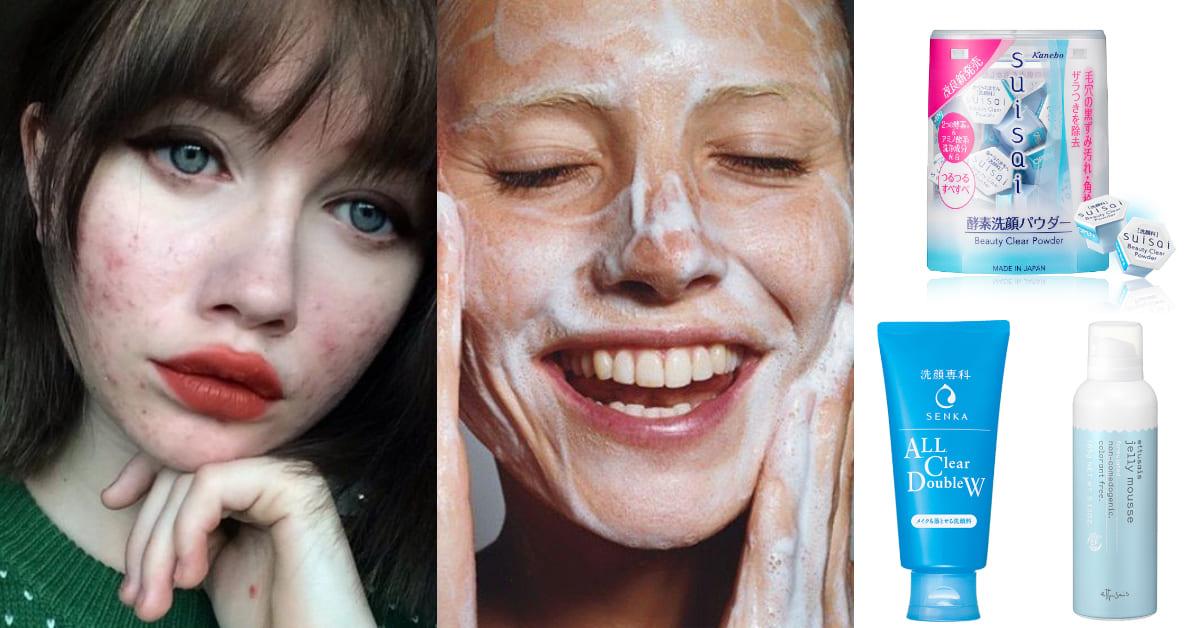 臉部肌膚也要殺菌消毒!痘痘粉刺長不停是「塵蟎」惹的禍,清潔加上這一步杜絕肌膚蟲蟲危機