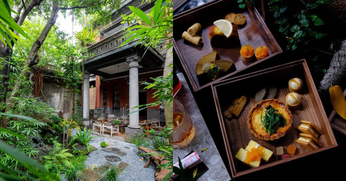 大稻埕咖啡聽推薦「AKA café」,巴洛克式老宅改建,散步大稻埕先來喝一杯咖啡