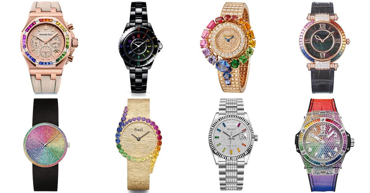 「彩虹錶」推薦Top 11!從香奈兒、勞力士、寶格麗…絢麗色彩如同多元愛情,一起為希望喝采
