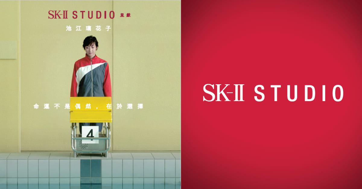 SK-II拍電影了 !是枝裕和《小偷家族》後跨界代表作,聚焦罕病選手勇敢改寫命運