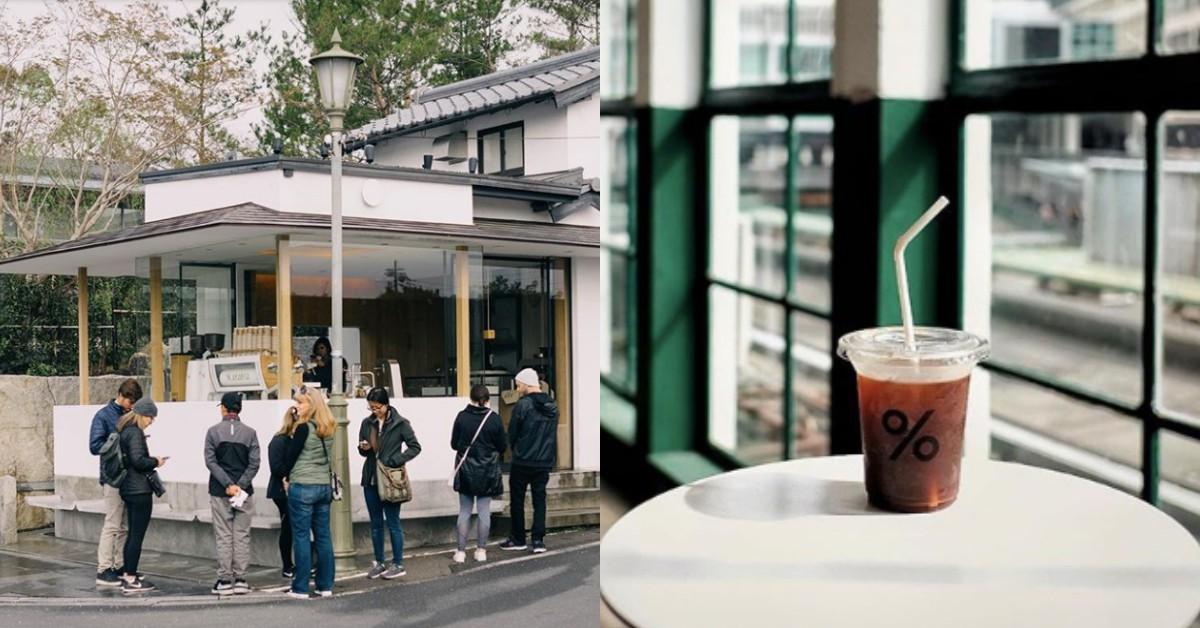 藍瓶也不敢小看的咖啡!「% ARABICA」從京都紅回香港,網敲碗台北展店