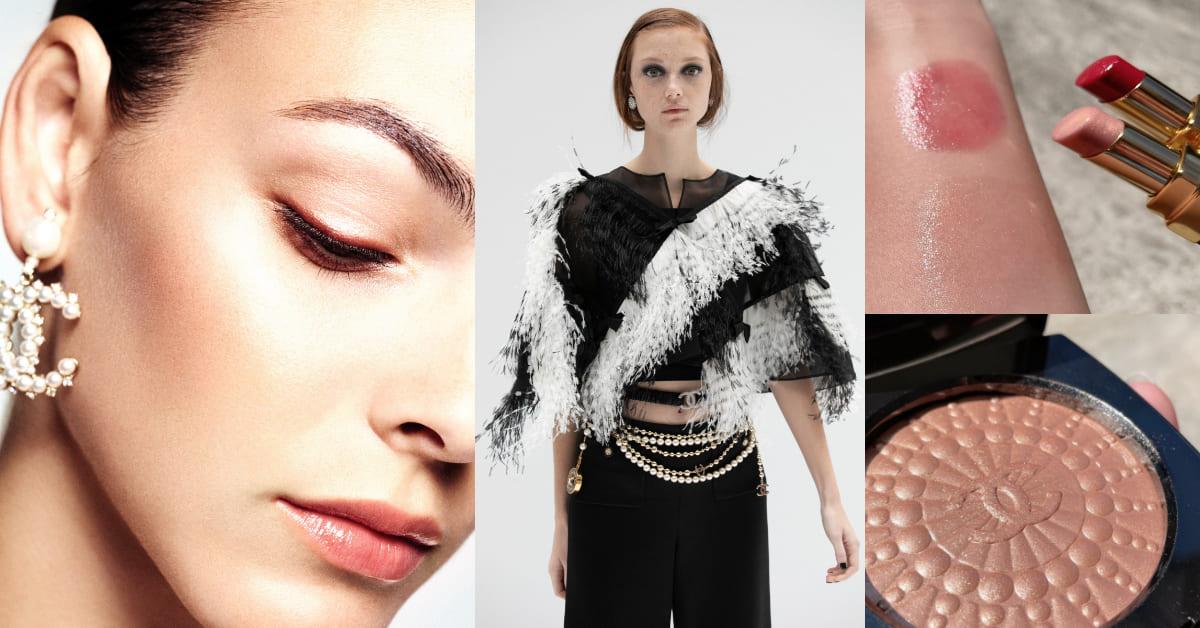 2021香奈兒春季彩妝推薦「珍珠白」!日本稀有珍珠印上彩盤,超限量打亮棒是放電必備