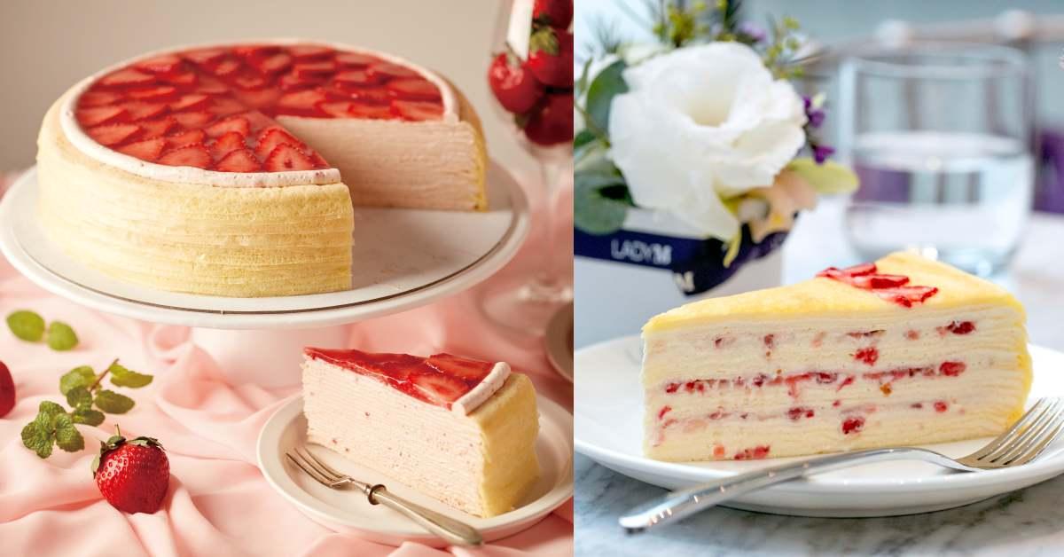 Lady M搶先全球獨售「草莓香提千層」!獨家飲品「草莓鮮果昔」只有《遠百A13》喝得到!