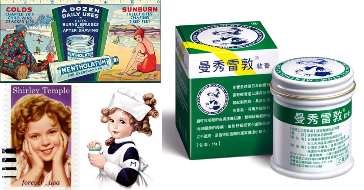 【百年俱樂部】每分鐘賣3.8罐!台灣人叫錯23年的「小護士」非本名,解密曼秀雷敦131年傳奇史