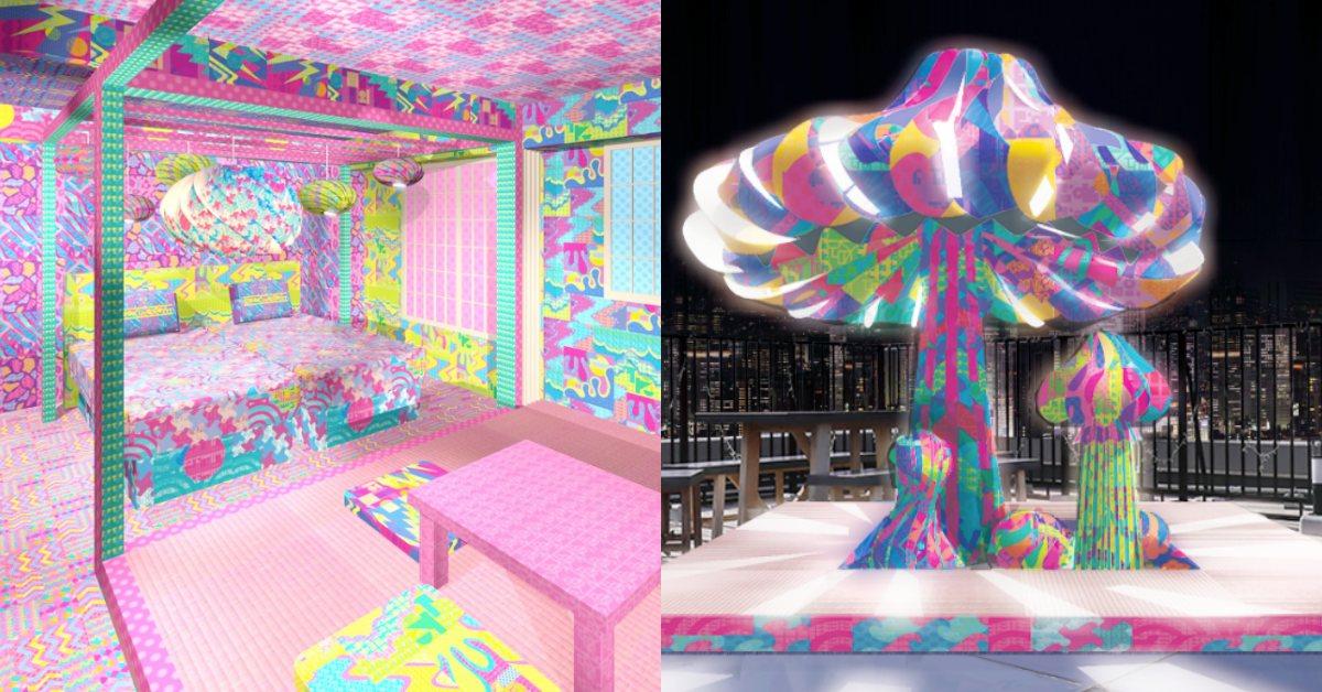 地表最「卡哇伊」房間!日本Kawaii文化大師打造夢幻住房,還送繽紛浴衣
